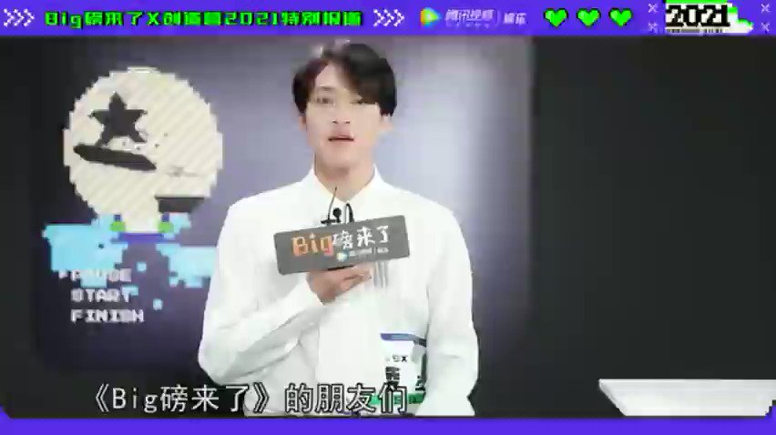 """#Santa #CHUANG2021 #创造营2021 #ซานตะ #DancerSanta  """"I wanna join this International Men's Group as a representative of Japan and will work hard for the it."""" """"I like Michael Jackson"""" """"In the future, while acting as a dancer and artist , I also want to try to be an actor."""""""