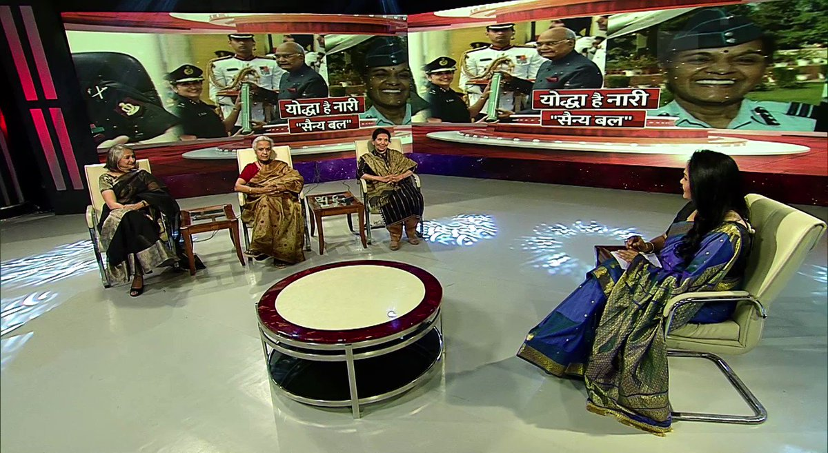 #InternationalWomensDay A historic occasion when all 3 #women Lt.Generals of 3 forces came together to talk of women in forces. Watch this historic program @DDNewslive 7.30pm,10.30 pm tonight @PMOIndia @DefenceMinIndia @shashidigital @adgpi @Mayank23Agrawal @PriyaKumar2012