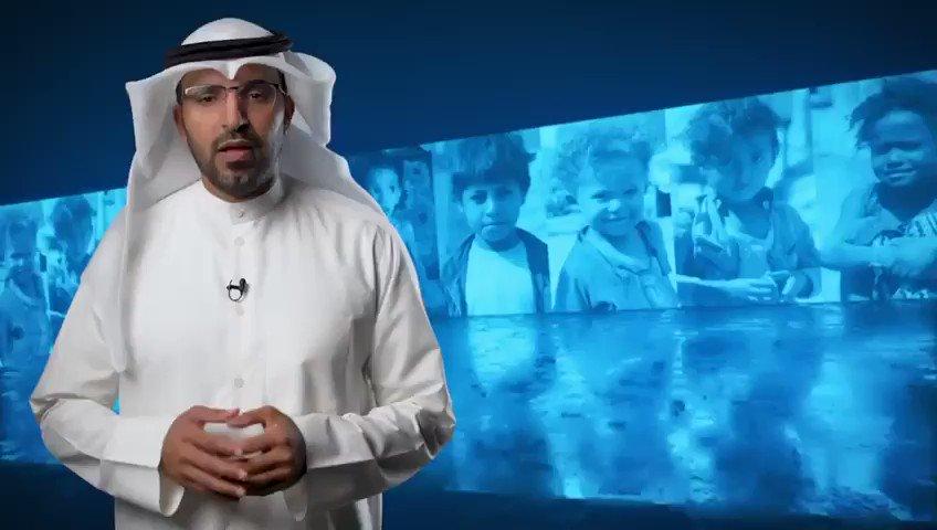 بسم الله نبدأ .. حملة #أغيثوهم .. لإنقاذ 30 ألف يمني من الجوع والفقر والتشريد والأمراض ..   للمساهمة👇    #نماء_الخيرية