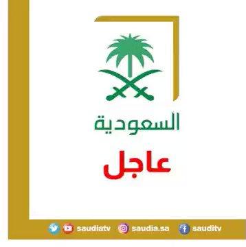 #عاجل_السعودية | #التحالف: اعتراض وتدمير ما مجموعه (١٠) طائرات دون طيار مفخخة جميعها حاولت استهداف المدنيين والأعيان المدنية بطريقة ممنهجة ومتعمدة.
