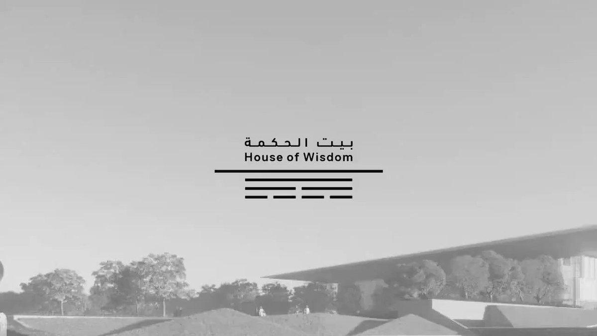 """بدور القاسمي تلتقي نورة الكعبي في """"بيت الحكمة"""" نتصدر المشهد"""