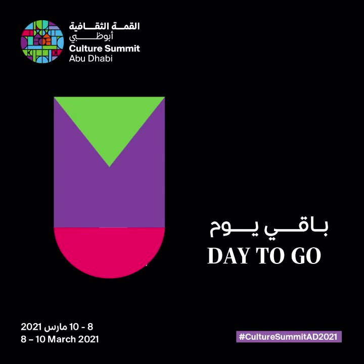 One day left for the 4th edition of the Culture Summit. Make sure you've secured your spot to this truly unmissable event   #CultureSummitAD2021 #InAbuDhabi