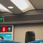 東海道新幹線、やだ...イケメン...その瞬間がこちら‼
