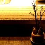 reki_mesiのサムネイル画像