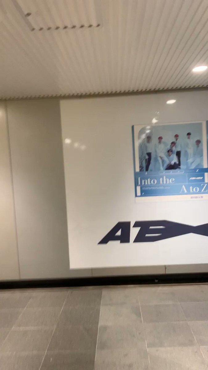 渋谷のアチズちゃん撮ってきた! リプに全体写真もあるよ🥰  #ATEEZ