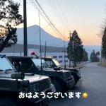 jgsdf_19ir_prのサムネイル画像