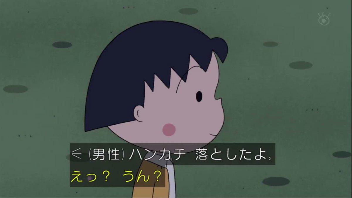 「ちびまる子ちゃん」で神回?キートン山田さんに「ありがとう」ってまる子へ言わせてあげる!