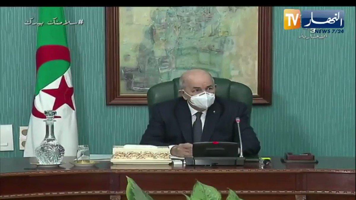 رئيس الجمهورية عبد المجيد تبون يترأس إجتماع المجلس الأعلى للأمن