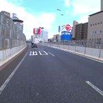 外国人さん日本で最大のショック、高速道路がビルの中を通過する!
