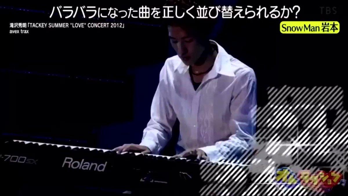 👌岩本 照 ピアノ