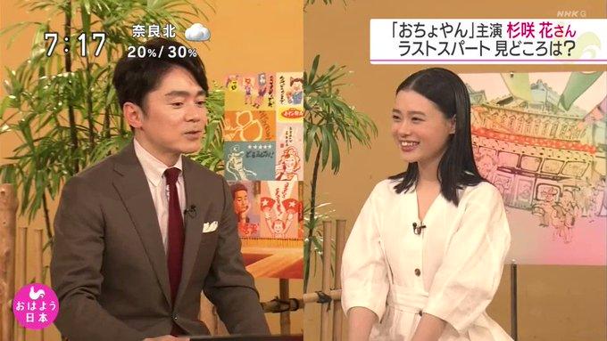 高瀬 アナ 休み おはよう 日本 和久田(麻由子)アナがおはよう日本を卒業!最後のあいさつの動画!