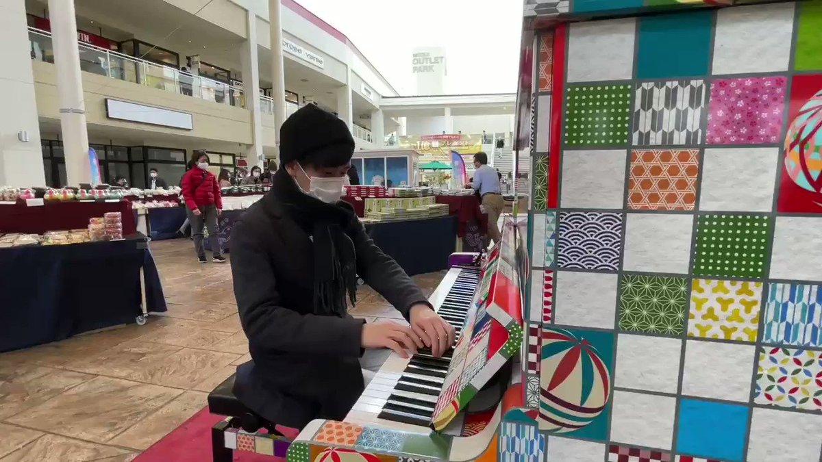 ピアノ あつ 森 ストリート 【あつまれどうぶつの森】「ストリートピアノ」のレシピと必要素材【あつ森】