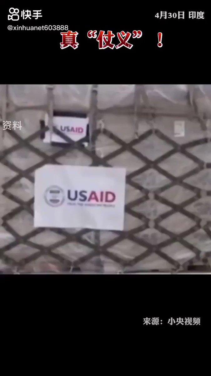 美国🇺🇸支援印度🇮🇳400个🈳️氧气瓶……真仗义哈哈哈 https://t.co/txwwwBMjbu