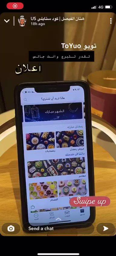 Image for the Tweet beginning: سهلنا عليك فعل الخير👌🏻  تبرع