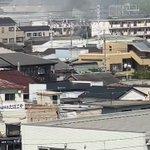 神戸 市 西区 火事