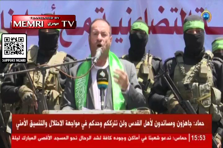 Senior Hamas Official Fathi Hammad to Palestinians in Jerusalem: Buy 5-Shekel Knives and Cut Off the Heads of the Jews #Hamas @StateDept #terrorism #Jerusalem https://t.co/dTTOaOqa5H