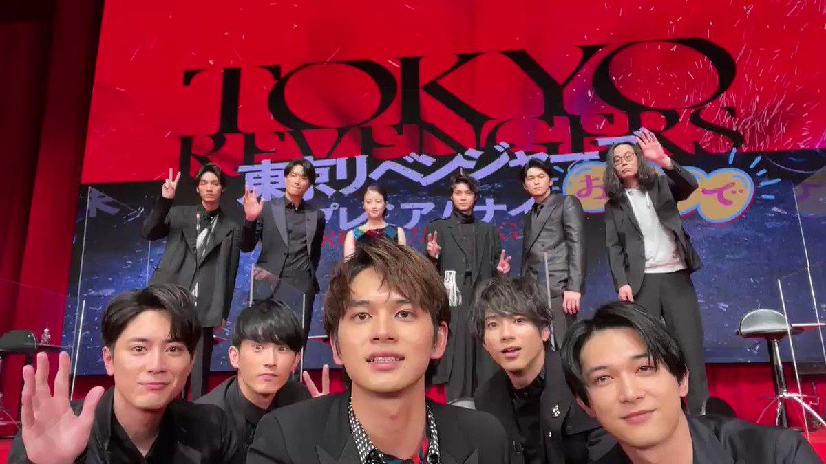 @revengers_movie's photo on #おうちリベンジャーズ