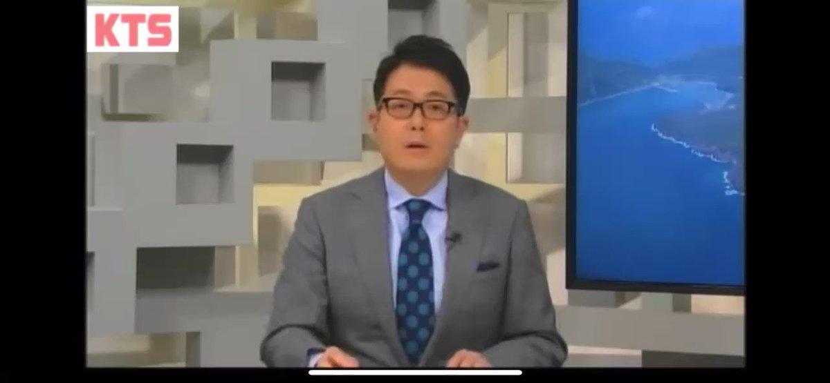 ニュースの自動翻訳が…鹿児島弁になった瞬間翻訳をあきらめてしまう…