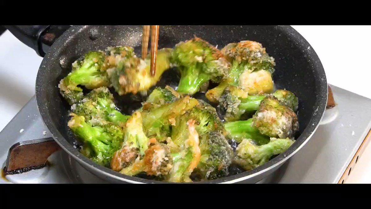 野菜無限シリーズ⁉簡単に出来るブロッコリーの唐揚げ‼