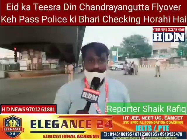 Ghar se Behwajah Maat Niklo, Eid ka Teesra Din #Chandrayangutta par haar ek gaadi ko Check kerahe hai  #lockdown in #Hyderabd #Telangana  @HiHyderabad @hyderabad @swachhhyd @hyd @hydcitypolice @shocgt #Hyderabadi @hydmuslims @HyderabadiChai @JustHydThings @hyderabadi https://t.co/zzUscu4CIP