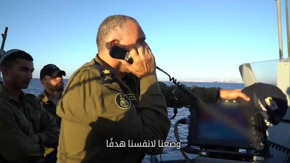 خلال الأيام الأخيرة قضت قوات البحرية على ثلاثة مسؤولين في القوة البحرية لحماس بالاضافة الى تدمير ٨ مخازن…