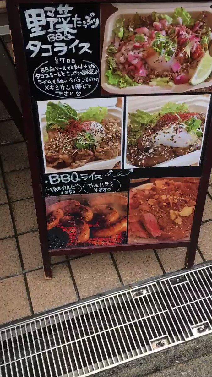 Image for the Tweet beginning: #フードトラック #キッチンカー #梅田 #中津