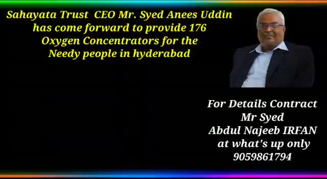 Sahayata Trust  CEO Mr. Syed Anees Uddin has come forward to provide 176 Oxygen Concentrators for the Needy people in hyderabad more 324Oxizen Concentrators on way   Our Service will Continue.. : Syed Anees Uddin. @sahayata #OxygenConcentrator #hyderabd #OxygenCylinders https://t.co/KQiCTZhqUI