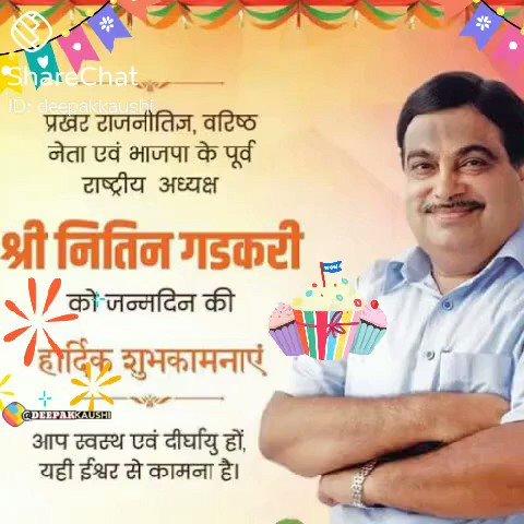 Happy Birthday             Ji          BABA MAHAKAL BLESS YOU