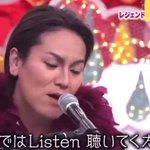 「ティリリ・ティリリティリリ・・・。」加納英孝が歌う天才的にくさいドラえもんのうた!