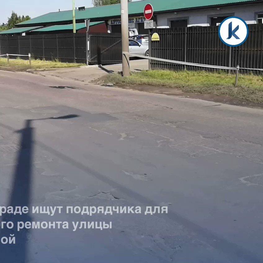 Калининграде Фото,Калининграде Тwitter тенденция - верхние твиты