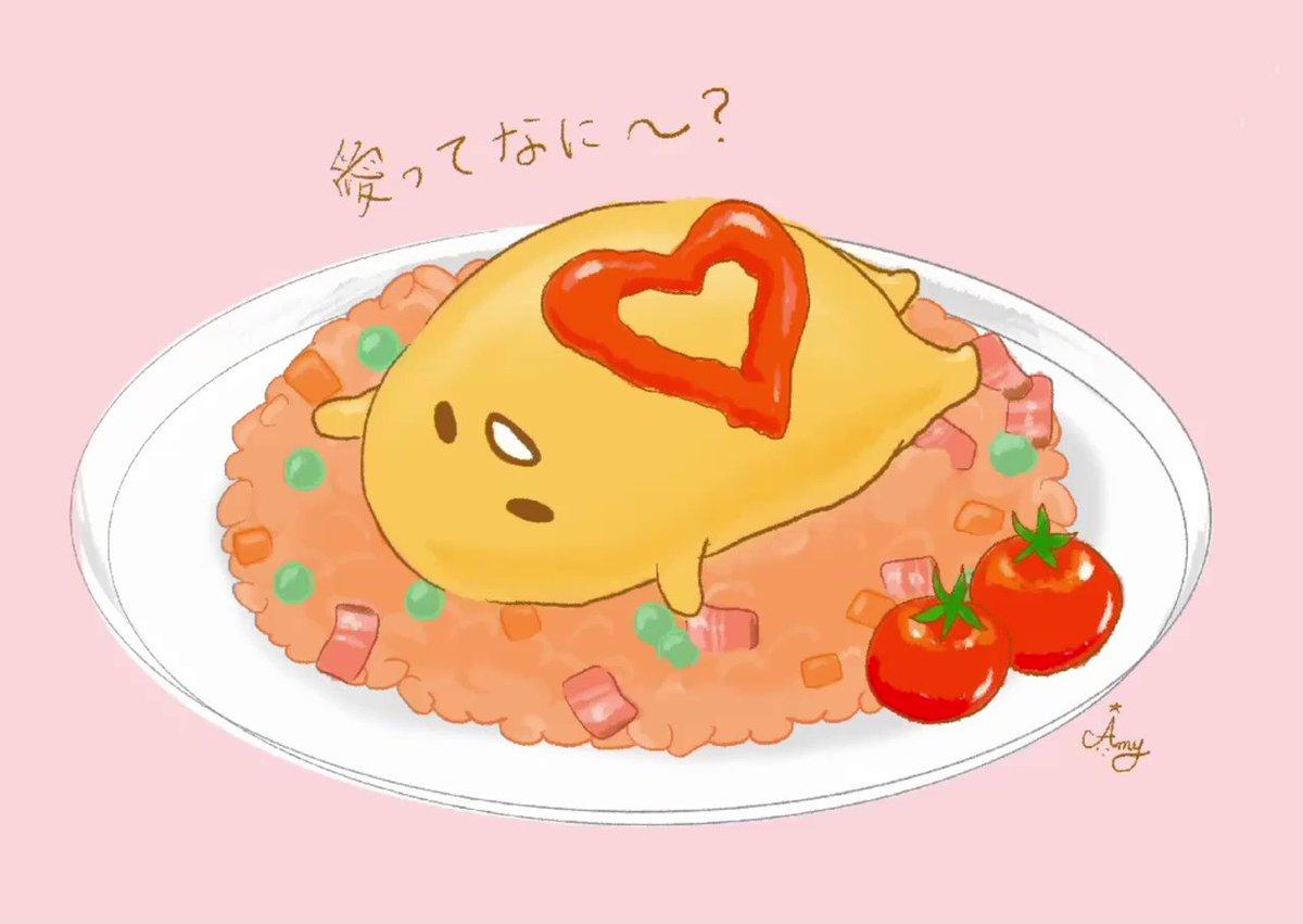 愛ってなに〜?