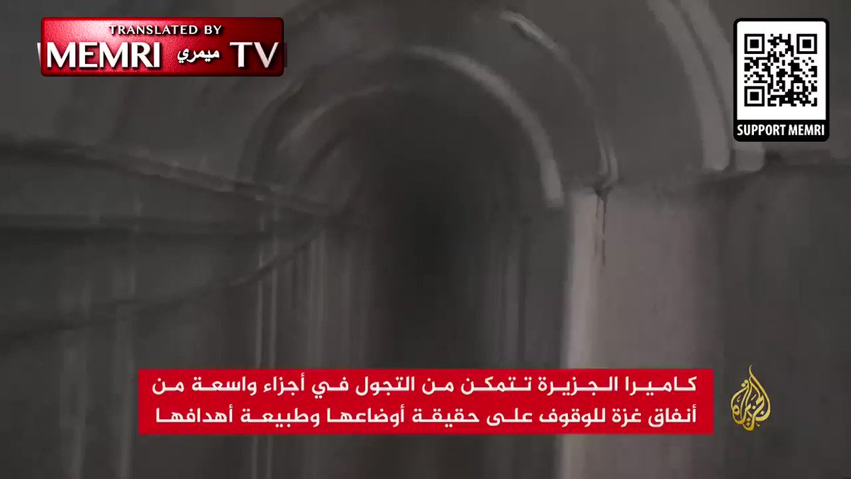 #ICYMI: Al-Jazeera Report on Hamas's Tunnel Complex in Gaza: Tunnels Suffered Only Limited Damage - They Are Operational and Constitute a Strategic Weapon for Future War with Israel #Hamas #Gaza #terrorism https://t.co/0qz175bkRf