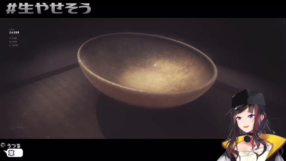 「大きなイチモツ」からの「OCHINCHIN」は伝説に残る #生やせそう #早瀬走