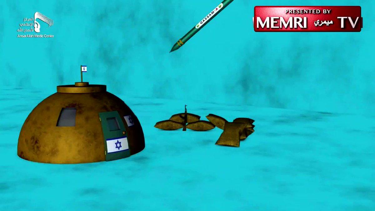 "Houthi TV Airs Fundraising Campaign for Hamas Rockets to Be ""Fired towards Tel Aviv"" #Yemen #Hamas #Houthis #Israel #IronDome https://t.co/V0cD87ikfI"