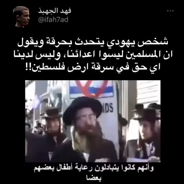 A Jewish person speaks angrily and says that Muslims are not our enemies, and we have no right to steal the land of Palestine! #انقذوا_جبل_صبيح #جرائم_اسرائيلية #انقذوا_حي_الشيخ_جراح #جنين #فلسطين #القدس #FreePalestine #SheikhJarrah #Jerusalem #Palestine #SaveSilwan #Gaza https://t.co/EHAp54oNGc