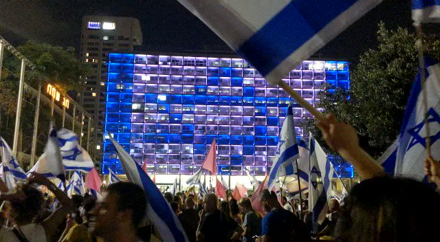 Celebrations Erupt in Israel After Netanyahu's Ouster Photo