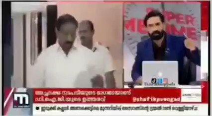 #ksudhakaran #kannur #BOSS #Kerala https://t.co/vBpg4xKr5k
