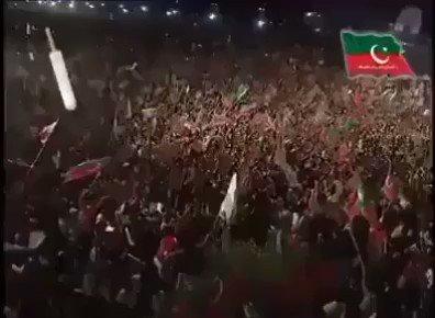 نہ میں کسی کے سامنے جھکا ہوں۔ پاکستانیوں نہ کبھی اپ کو کسی کے سامنے جھکنے دوں گا۔ #AbsolutelyNot https://t.co/APiF8CmLm9