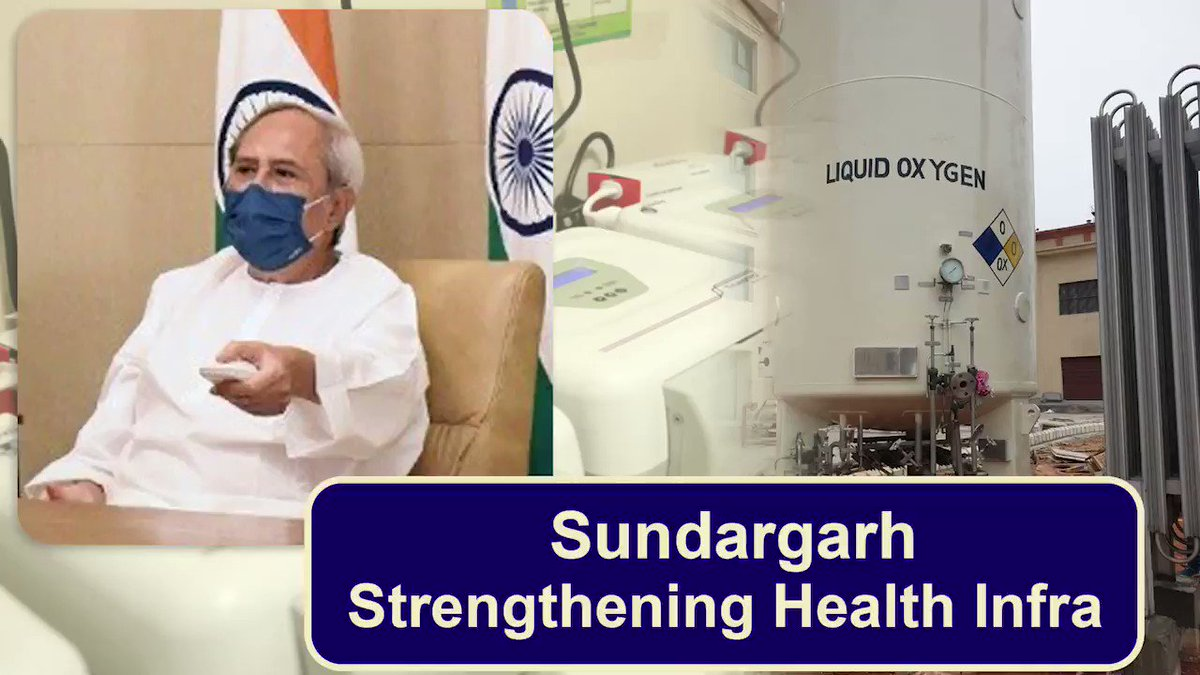 To augment the health infrastructure of Sundargarh for COVID and non COVID patients, Hon'ble CM Shri Naveen Patnaik laid foundation stone of LMO & PSA plants and inaugurated various medical facilities via VC. #OdishaCares @CMO_Odisha @Naveen_Odisha @IPR_Odisha @HFWOdisha https://t.co/ZmnzK8Hh3A