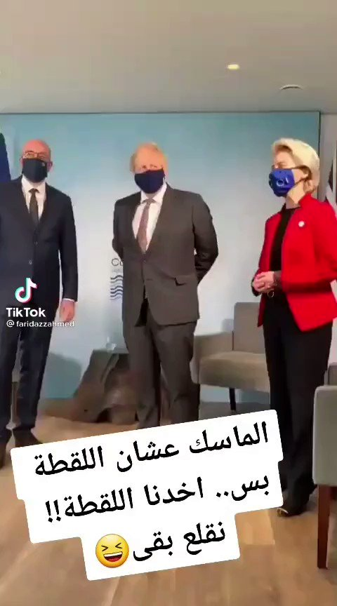 No Comment!!!😷 !Game Over #COVID19 #Corona #كورونا  #WakeUp #لعبة_الأمم #AntiVaccine https://t.co/DRFj7dDvZW