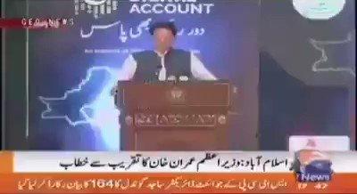 سلیکٹ ہونے سے پہلے : دوہری شہریت والے پاکستان کے وفادار نہیں ہو سکتے !! ↩↩↩↩↩↩↩↩↩ سلیکٹ ہونے کے بعد : دوہری شہریت والے پاکستان کے  وفادار ہیں!!  #AbsolutelyJhootaNiazi https://t.co/cQvorlNuTp