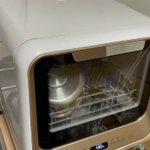 イラっときたので…食洗機の給水口にペットボトルを立てるホルダーを3Dプリンタで自作してしまった!