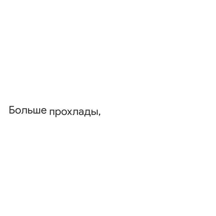 Image for the Tweet beginning: За мороженым не нужно стоять