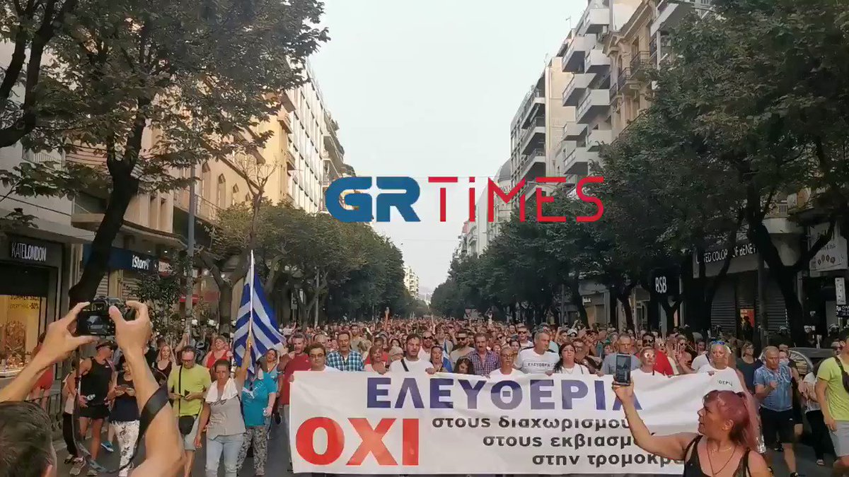 Mass Protests in Greece in Response to Unvaccinated Being Banned From Social Life 3GskWBf9Or1YjuQk