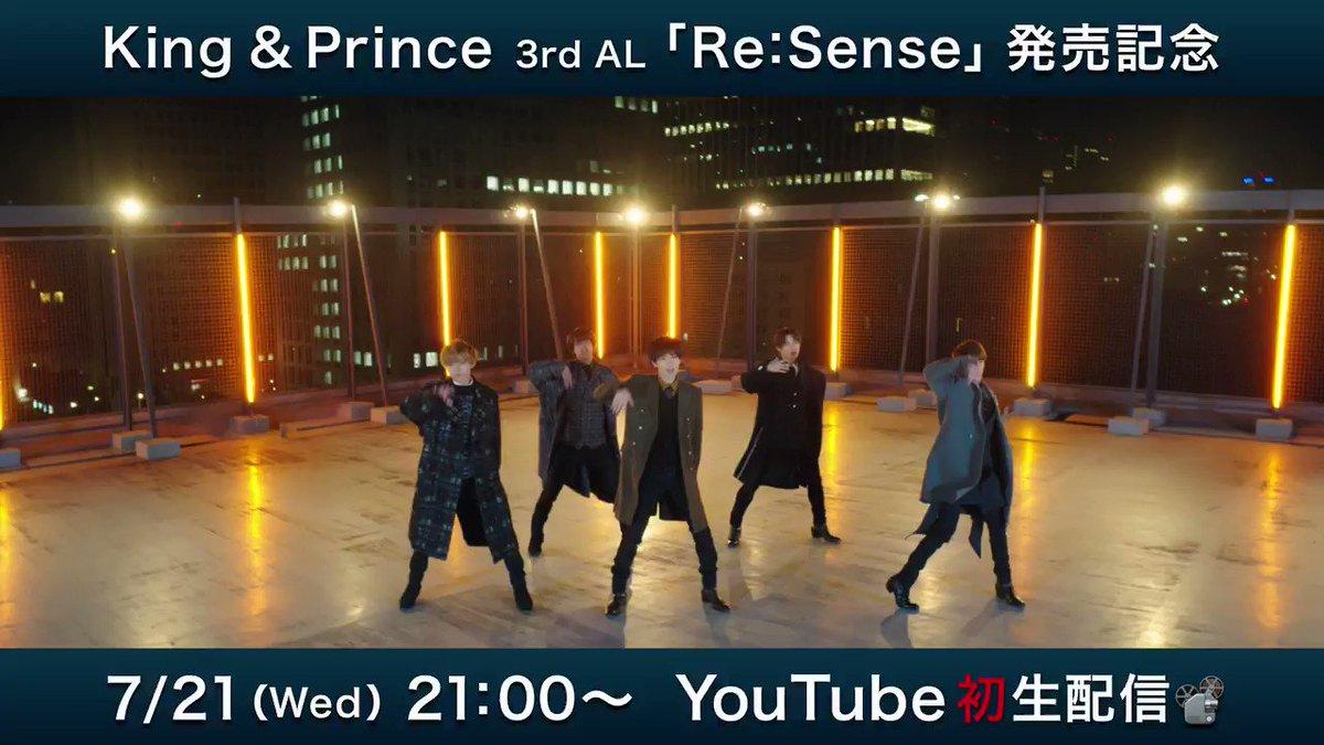 ✨初 YouTube LIVE決定✨    7/21(水)21:00開始   3rd AL「Re:Sense」発売を記念して初のYouTube生配信をします✌️   youtu.be/jASfuT-t974  絶賛‼️ 準備してますッッッ❗️❗️❗️❗️❗️❗️  #ReSense  #KingandPrince