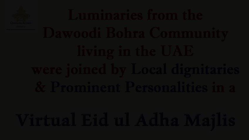 Image for the Tweet beginning: Dawoodi Bohra luminaries across the