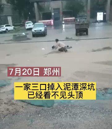 @shanghaidaily's photo on #Zhengzhou