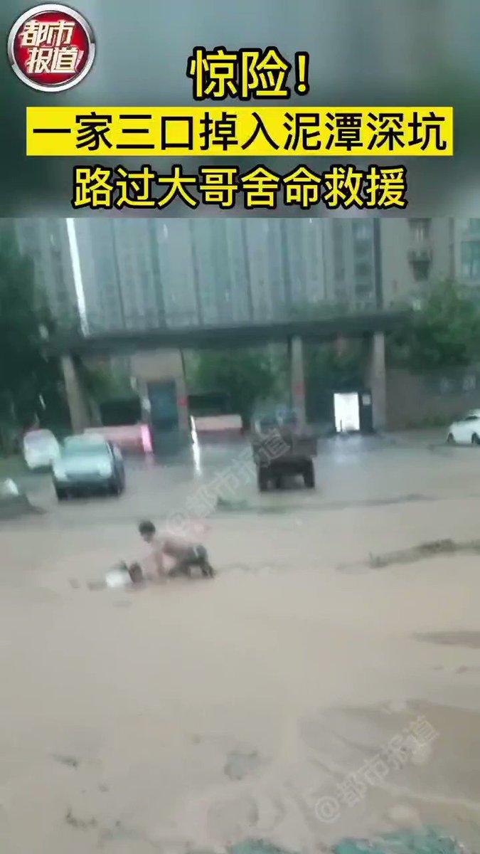@manyapan's photo on #Zhengzhou