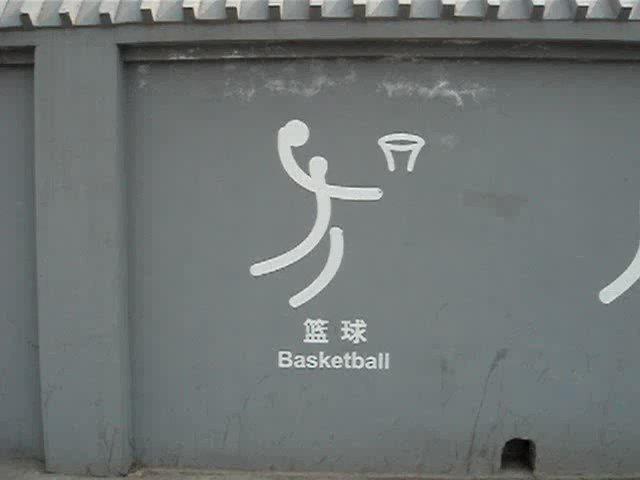 オリンピックの開会式であった動くピクトグラムは?松岡修造がすでにやっていた!