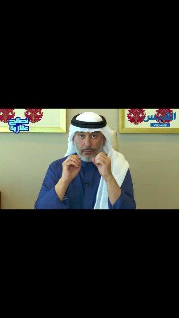 Image for the Tweet beginning: لماذا يجب على المستثمر الدولي